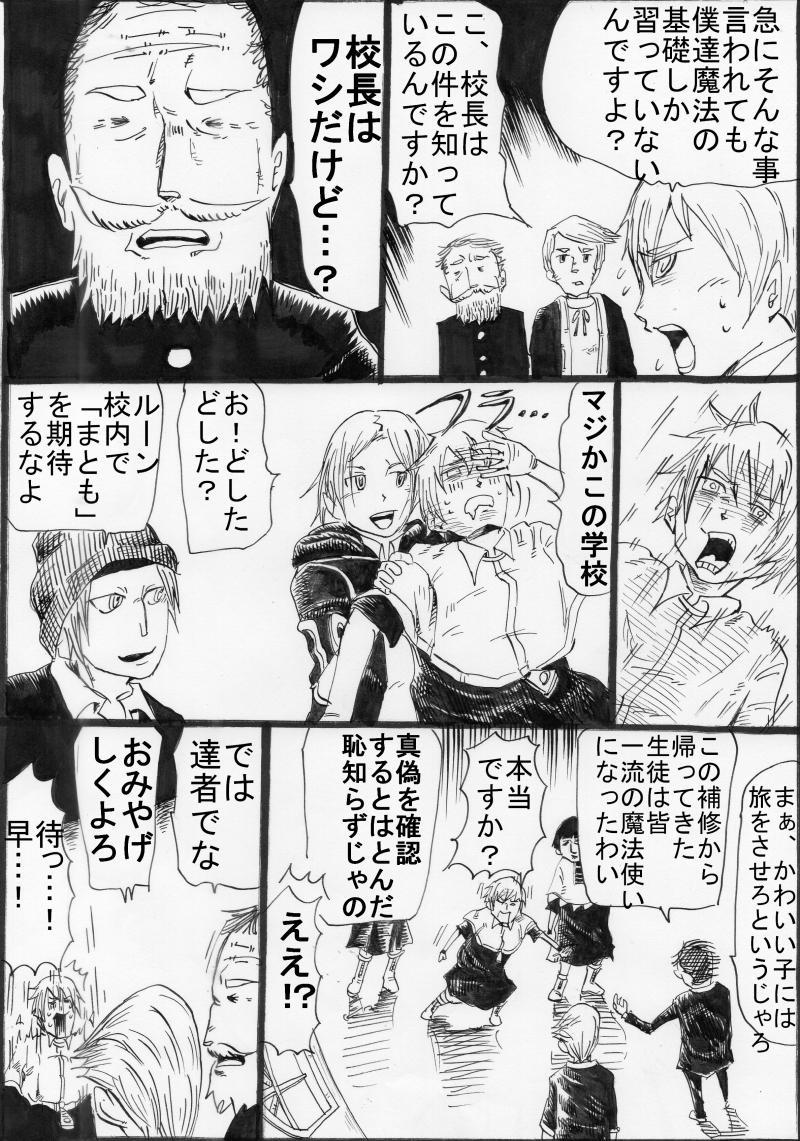 m9-13あ_convert_20170514013138