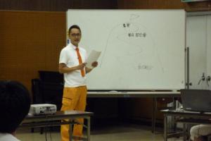 asakawa.jpg