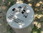 油田池公園1708 (4)