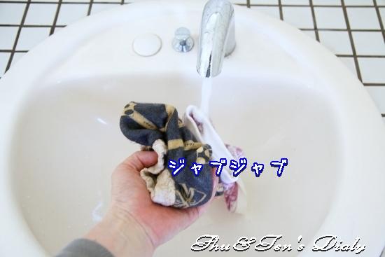 008aIMG_4670.jpg