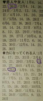 玲子さん628