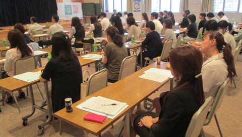 906 法人学校