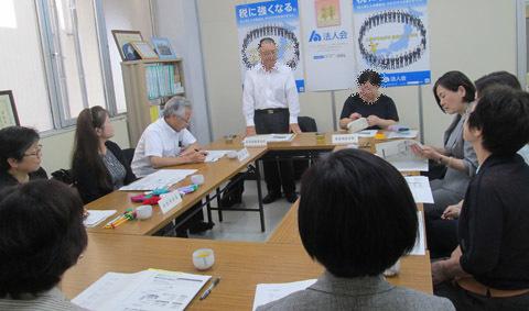 20170913 税務研修会