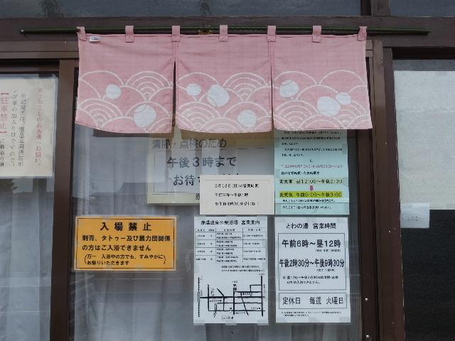 2017_0807(024).jpg