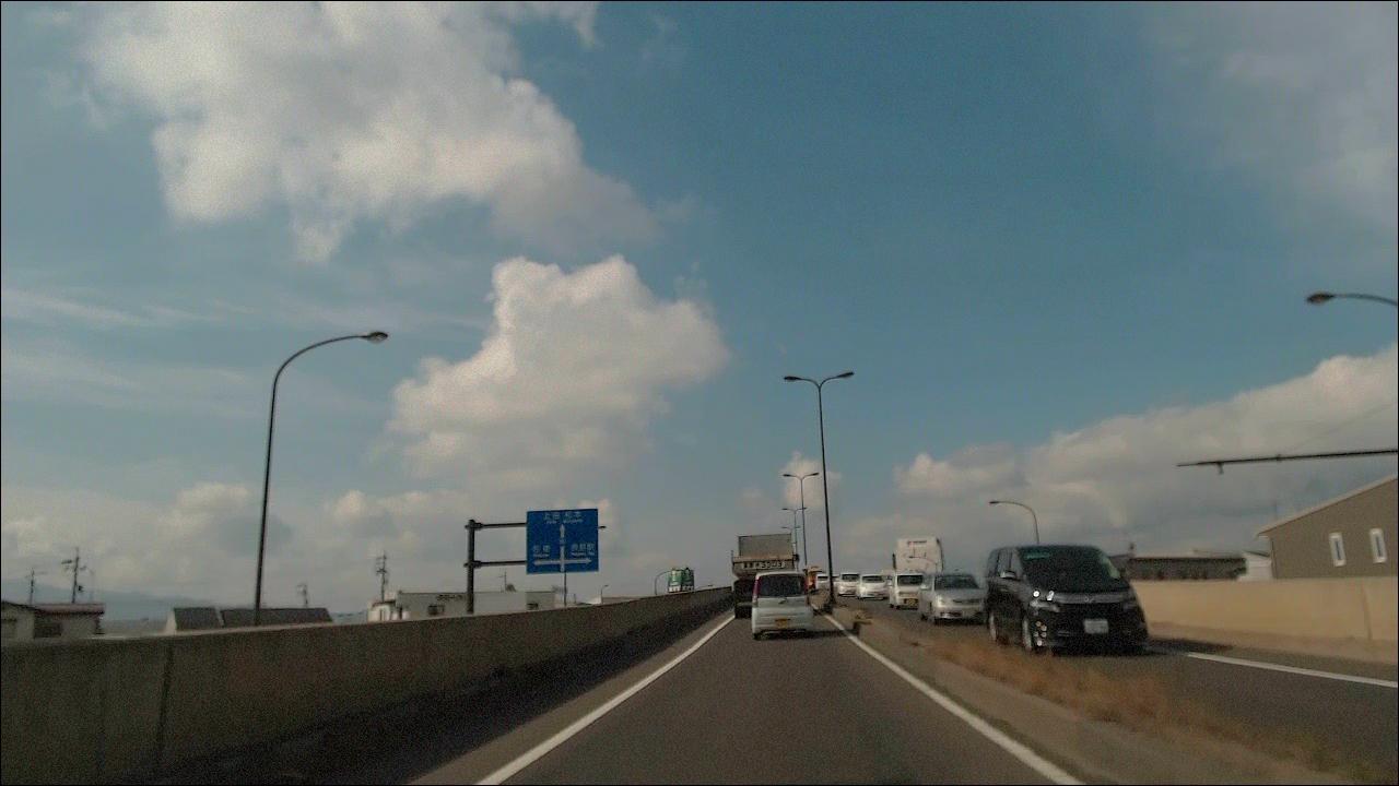 overpass (2)