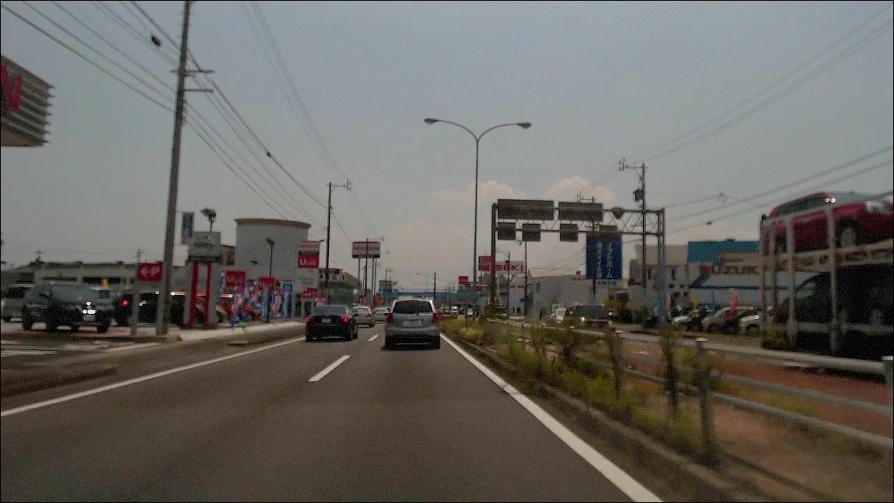 Route23 mie gendou