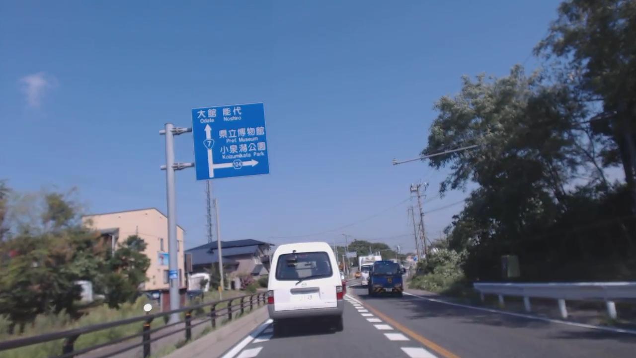 Route7 akita