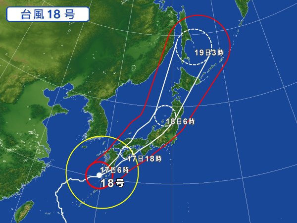 taifuu18gou