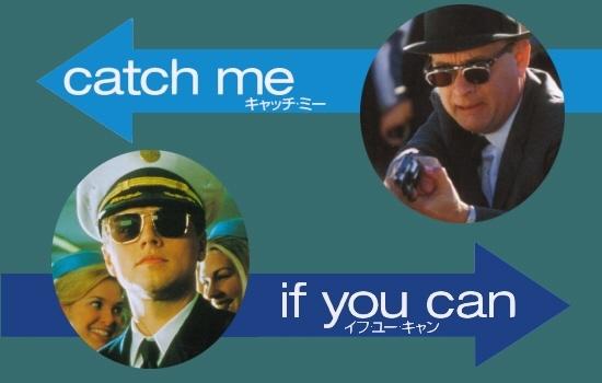 catch01.jpg