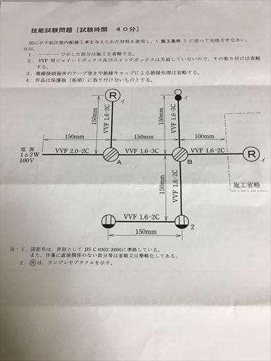IMG_6502_R.jpg