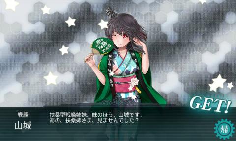 艦これ-036