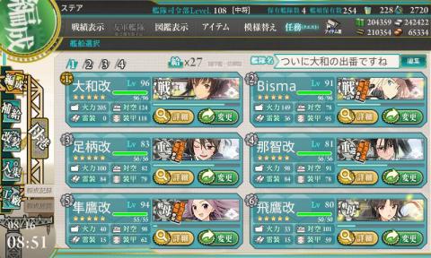 艦これ-066