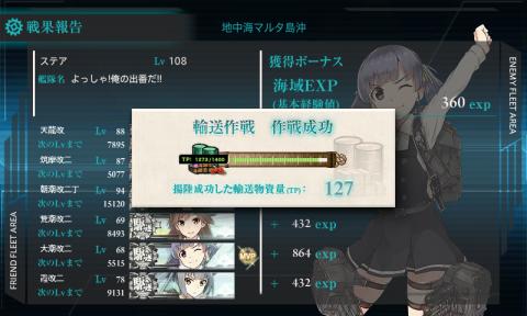 艦これ-098