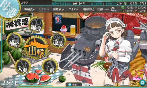 艦これ-112