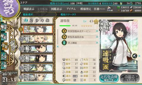 艦これ-156