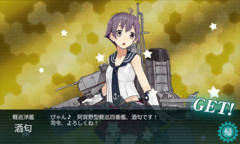 艦これ-173