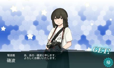 艦これ-176