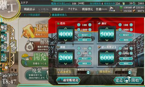 艦これ-178