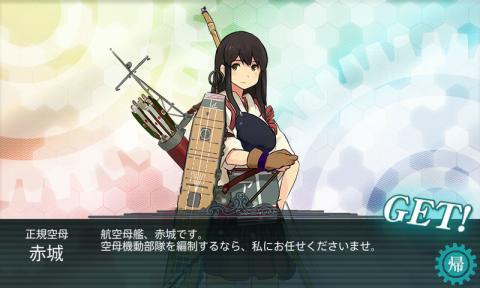 艦これ-184