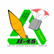H-45号機ミッションインシグニア