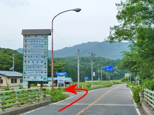 keiseimori_h1.jpg