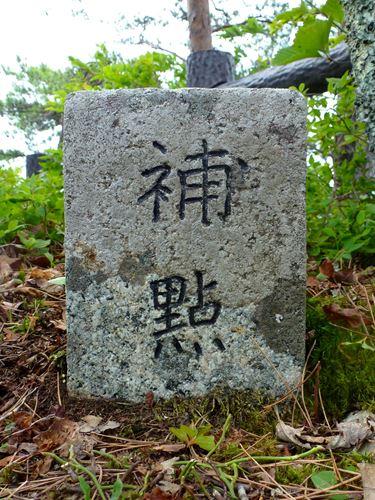 keiseimori_h13.jpg