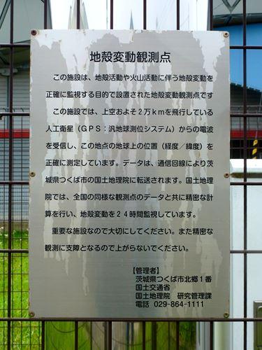 s_shichigahama7.jpg
