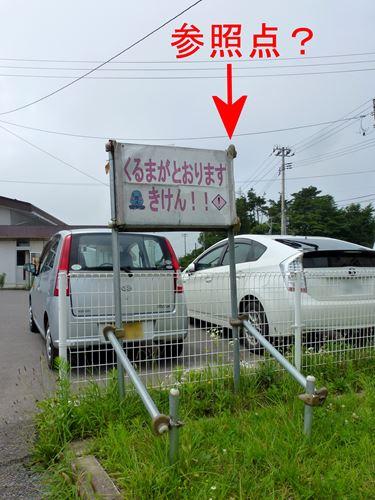 s_shichigahama9.jpg