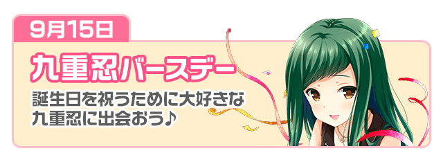 しのぶキュピ3