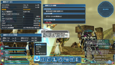 pso20170814_220242_008.png