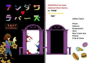 hyoushi_web.jpg