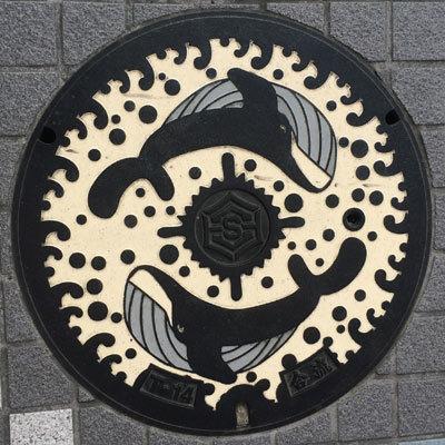 高知市マンホール