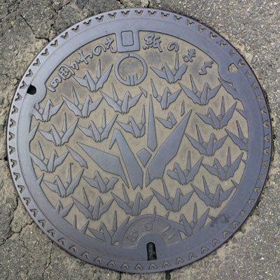 四国中央市(旧川之江市)汚水マンホール