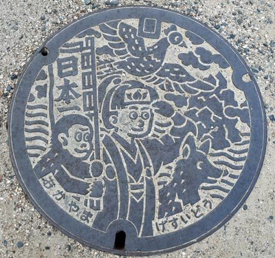 岡山市下水道マンホール