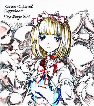 アリス ペン画1000px