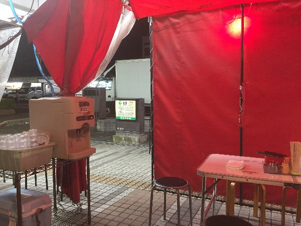 akaten-tsuruga-001.jpg