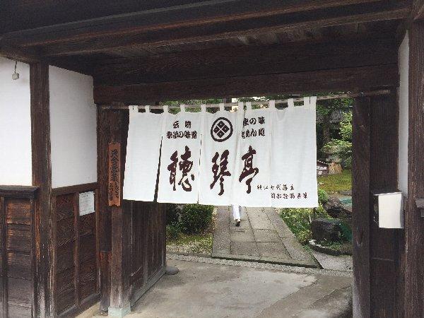 chokintei2-takefu-003.jpg