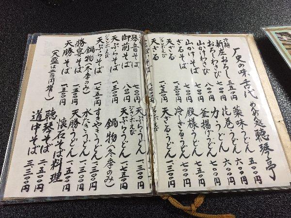 chokintei2-takefu-005.jpg