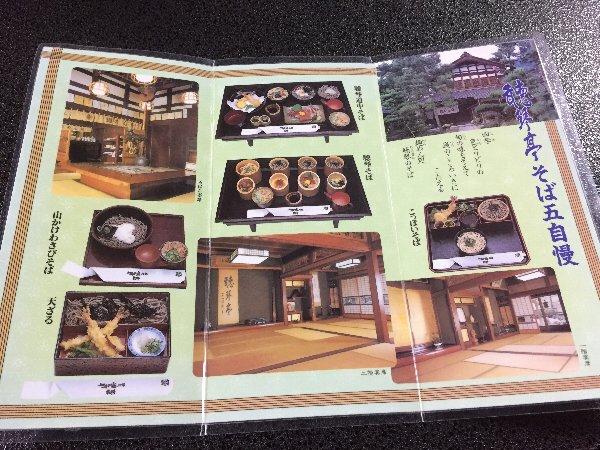 chokintei2-takefu-006.jpg