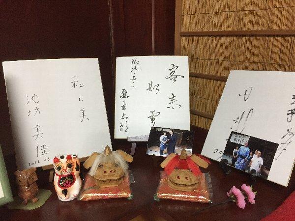 chokintei2-takefu-009.jpg