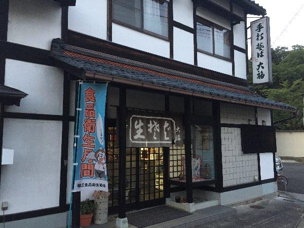 daifu2-awatabe-001.jpg