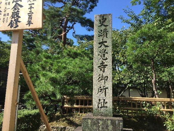 daikakugi-kyoto-002.jpg