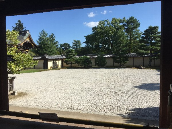 daikakugi-kyoto-031.jpg