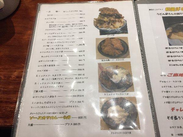 edoya-echizenshi-004.jpg