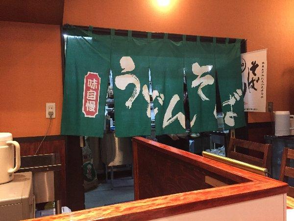 edoya-echizenshi-015.jpg