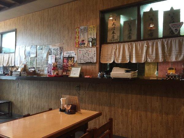 iraha-takefu-006.jpg