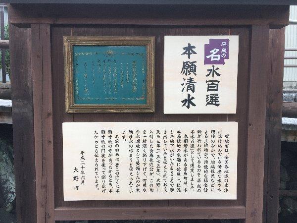 itoyonosato-oono-021.jpg