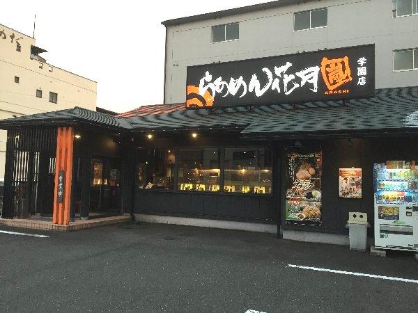 kagetsuarashi-fukui-003.jpg