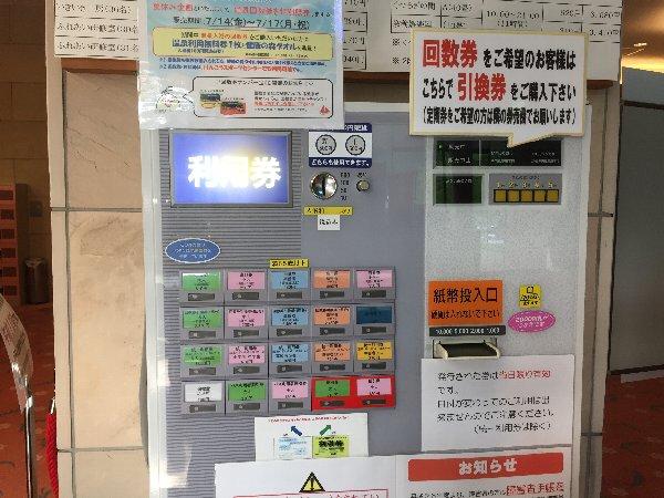 kenkounomori-fukui-010.jpg