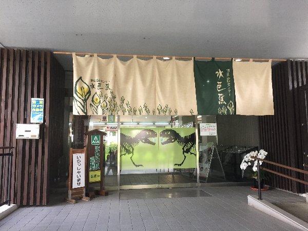 mizubasyo-kastuyama-004.jpg